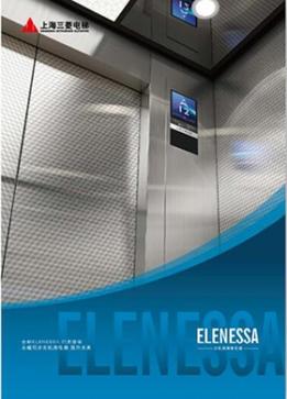无机房乘客梯ELENESSA