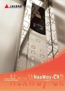 中低速电梯NEXWAY-CR