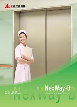 医用电梯NEXWAY-B