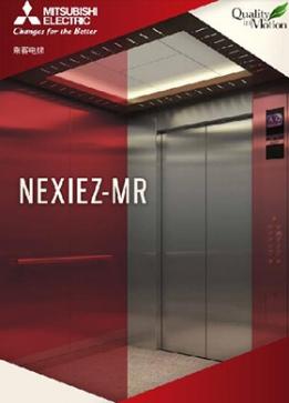 中低速电梯NEXIEZ-MR