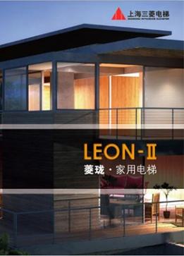 别墅电梯LEON-II