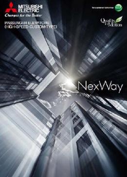 中高速电梯NEXWAY