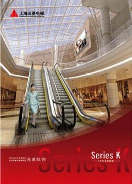 自动扶梯K型